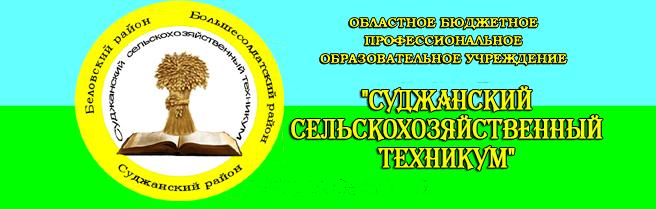 ssht.ru